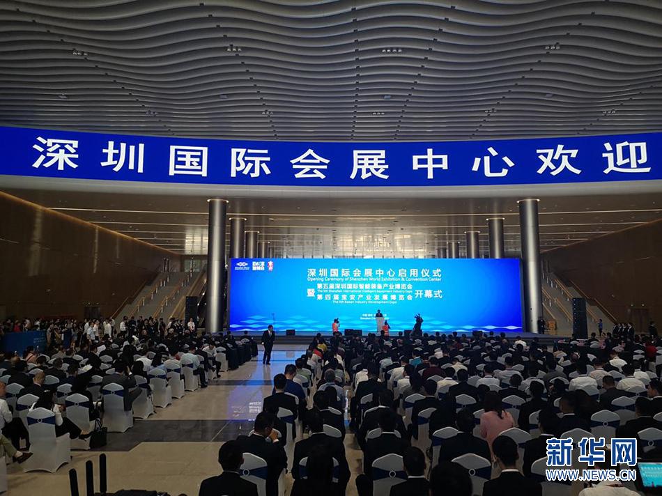 """深圳国际会展中心启用并举办""""智博会""""""""宝博会""""(图1)"""