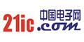 21ic中國(guo)電子網