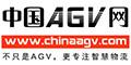 中國(guo)AGV網