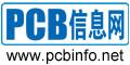 PCB信(xin)息網
