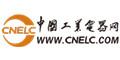 中國(guo)工(gong)業(ye)電器網
