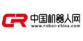 中國(guo)機器人(ren)網