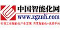 中國(guo)智能化(hua)網